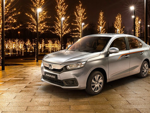 Special Edition of Honda Amaze, launched at Rs 7,00,000