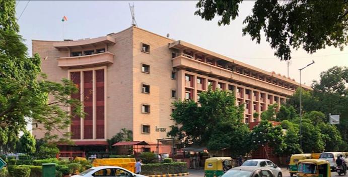 Vaayu Bhawan, New Delhi, India