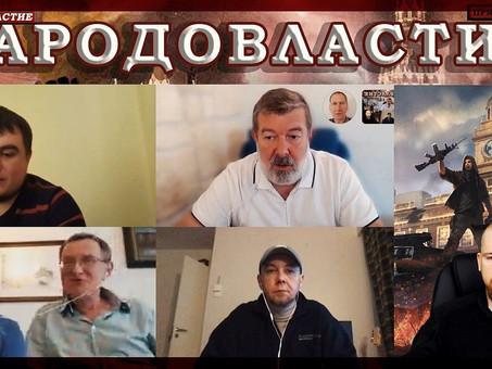 Субботний вечер с соратниками. Вячеслав Мальцев, Иван Белецкий и гости в эфире