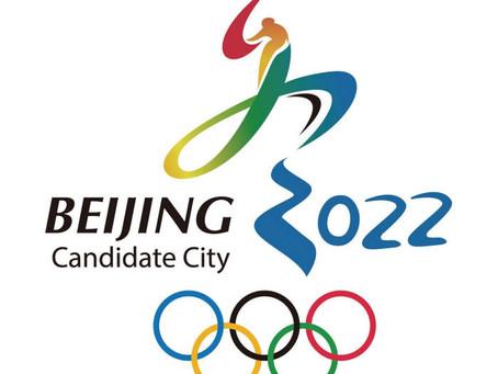 2022 베이징 동계 올림픽 조직위 & 차이나 유니콤 TSID 기술 미팅