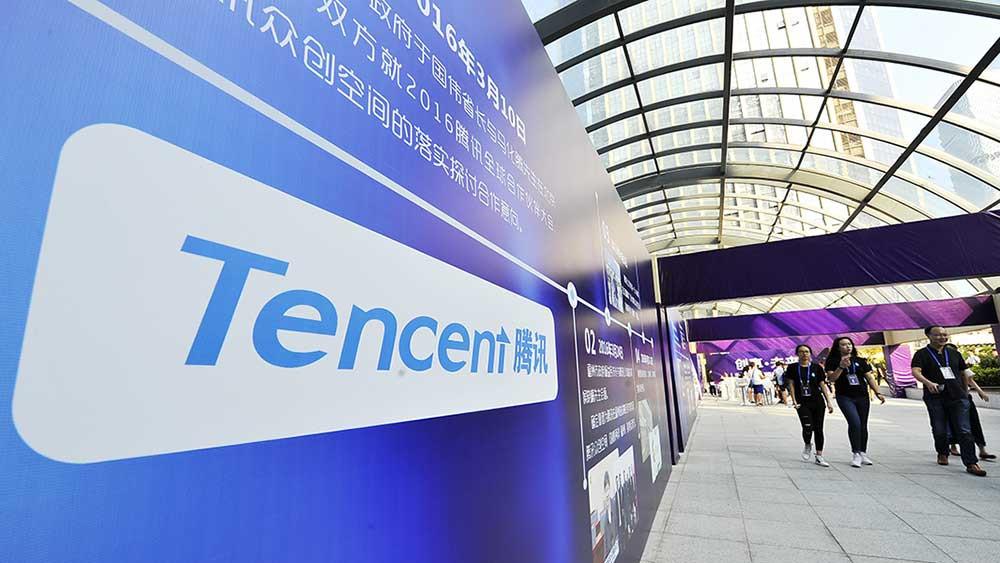 tencent เท็นเซ็นต์