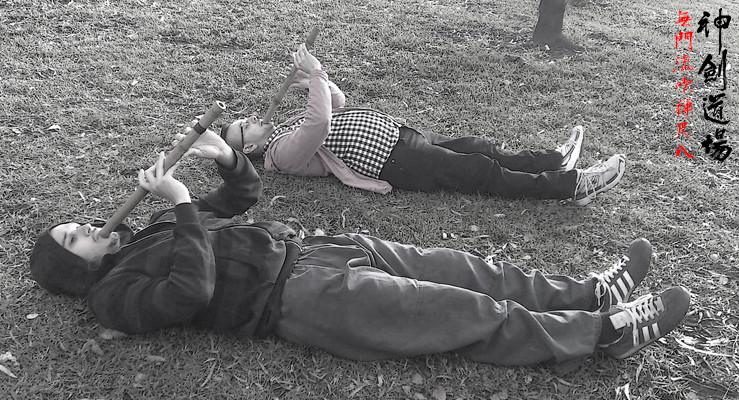Suizen Shakuhachi - Estudiantes iniciando el arte de soplar, sonar y meditar. Taller con el maestro Ricardo Zapata