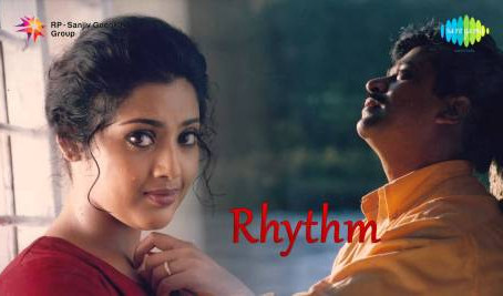 Revisiting Classics: Rhythm - Simplicity and beauty can go hand in hand!