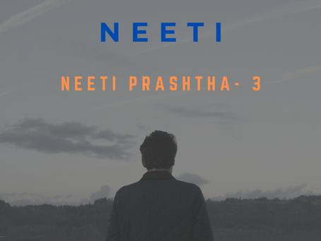 Chaanakya Neeti: Tritiya Prashtha