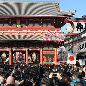 ¿CÓMO SE CELEBRA EL AÑO NUEVO EN JAPÓN?