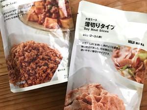 MUJI 無印良品 Vegan Soy Meat & More