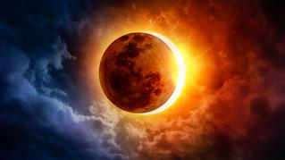 Eclipse Watch 2020