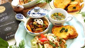 #kit Oisixプレミアムモニター 本日トップに浮上 2018年ワンプレート料理