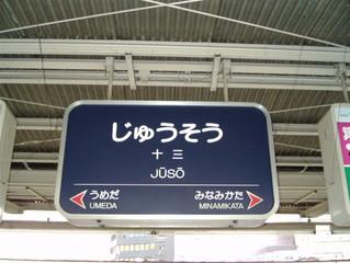 2018/12/26「重曹じゃなかった」 加圧トレーニングなら加圧スタジオHIWALANI eluaです! 小田急線・町田駅東口より徒歩3分です。