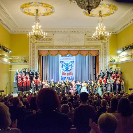 """АиФ"" о концерте 2019"