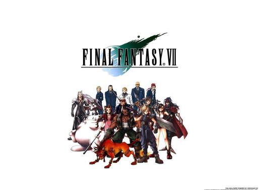 Final Fantasy 7 - незабравимо изживяване с 23 години закъснение