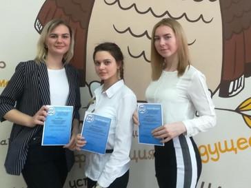 Всем участникам интернет-конкурса «Пробы пера-2020»