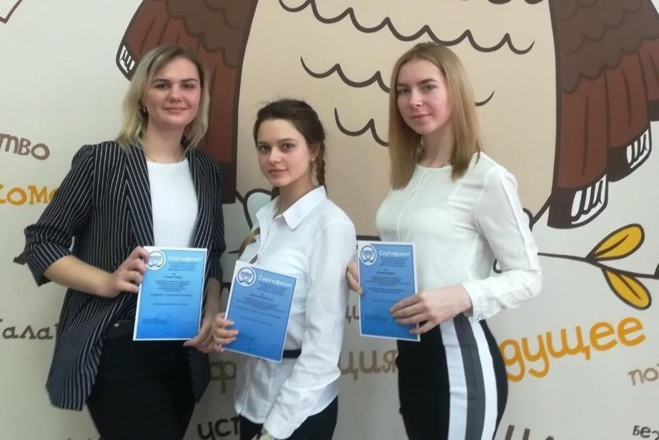 Победители конкурса Мичкринского района