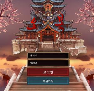 먹튀검증 사이트 먹튀검증업체 토토먹튀 오복