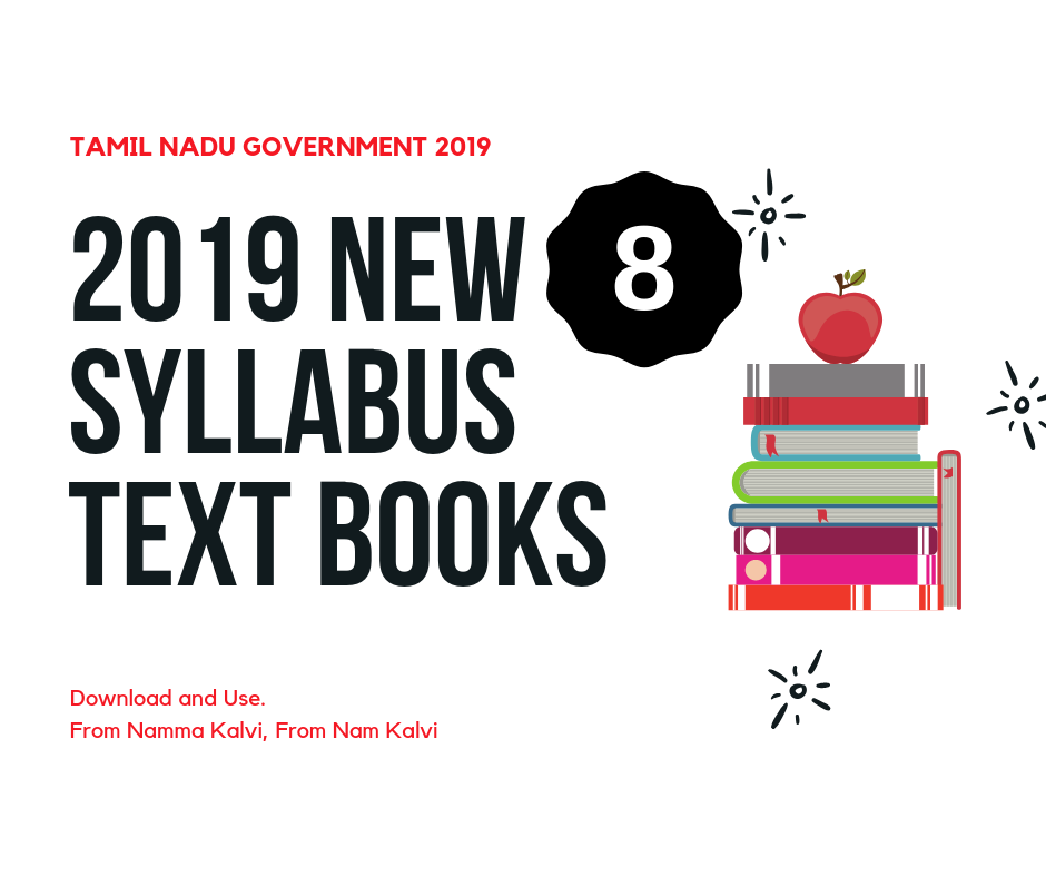8th Standard New Syllabus 2019 Text Books