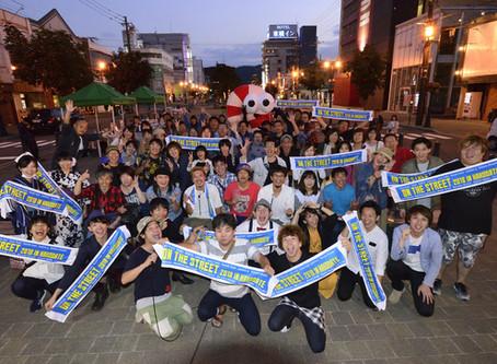 8月の東京遠征、On the street 2018 in Hakodateを終えて感じたこと