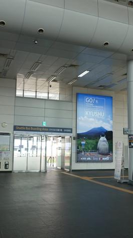 공항철도 서울역 광고 '미야자키 타카하라쵸의 토토로'