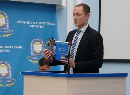 Юрий Шулипа: Невыученные уроки опущения