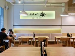 MENYA ITTO : ร้านราเมนอันดับ 1 จากญี่ปุ่น