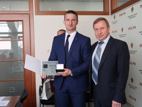 Награждение на заседании Совета Адвокатской палаты города Москвы