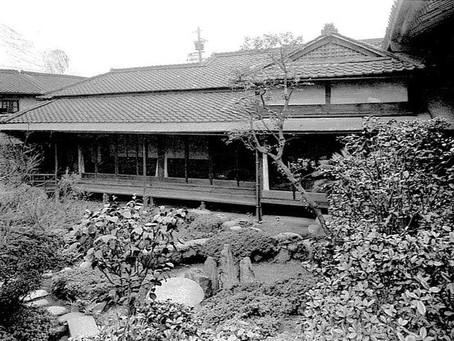 願泉寺庭園
