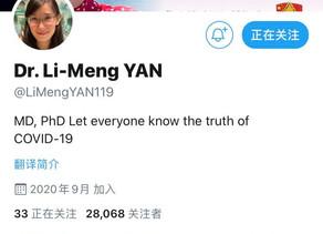 闫丽梦博士科学报告震撼发布!