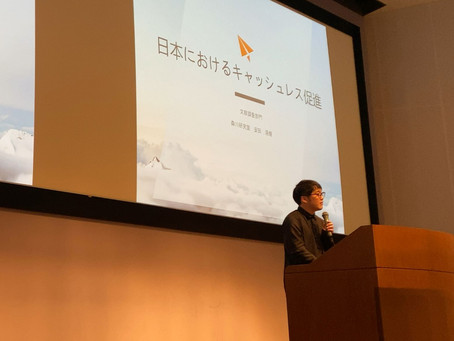 森川研3年生が創成課題全体発表会にて学部長賞を受賞!
