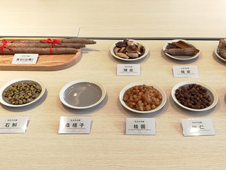 「常見中草藥」講座及「環保酵素DIY」工作坊