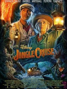 Jungle Cruise Movie Download