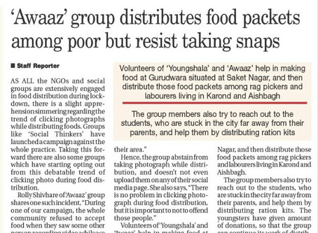 AAWAJ Group distributes food packets among poor