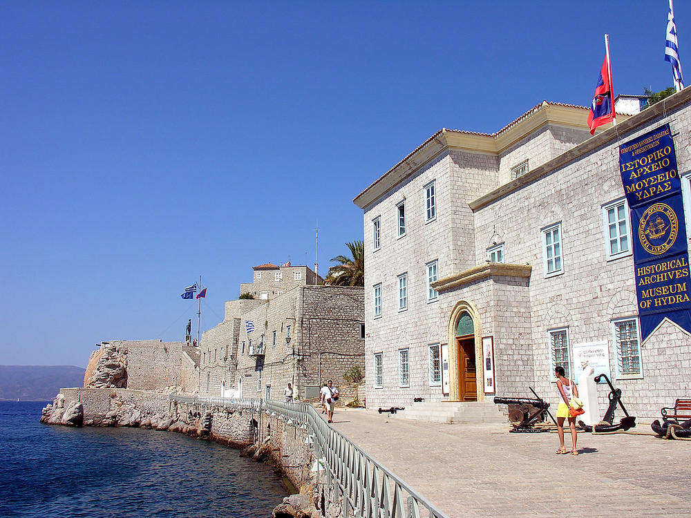 Hydra Museum