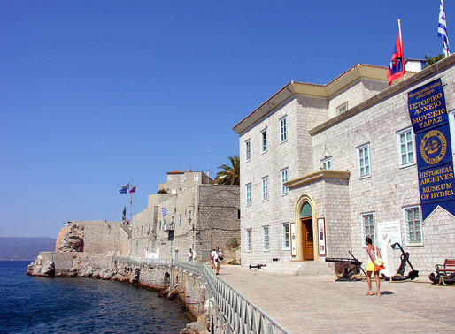 Museum of Hydra | The Historical Archive