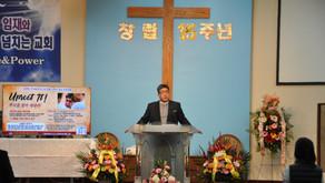 창립 15주년 기념 축복성회 181026-28