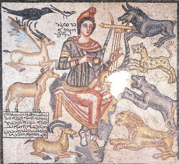 Orpheus taming wild animals (Roman Mosaic, 194 AD)