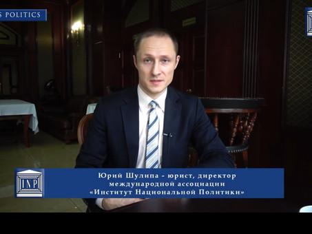 Юрий Шулипа: Как убивает Путин? Подробный анализ на примере попытки убийства мэра Праги