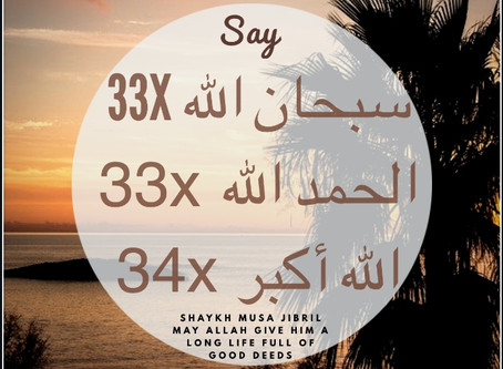 Don't be negligent about your adhkaar