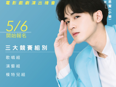 2019 men's uno x 海王 夢想之路 星選拔