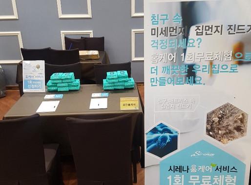 [산모교실] 2019.04.22 강릉 일등맘 산모교실