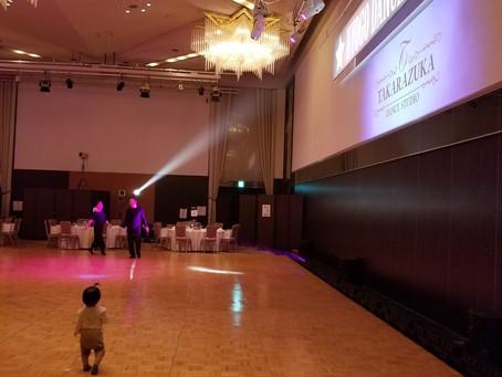 HYOGO DANCING STARS