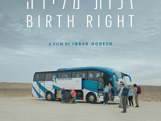 Birth Right short film review