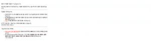 먹튀검증 - SOL 증빙자료 2