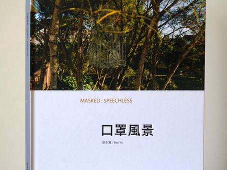 MASKED : SPEECHLESS