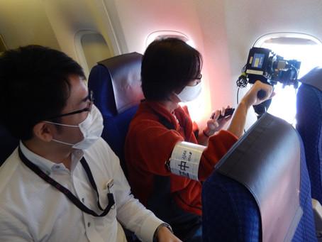 2020/10/26 第1回 人工衛星と旅客機による大気成分観測実施