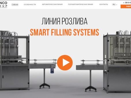 Производство оборудования розлива. Stanco Group