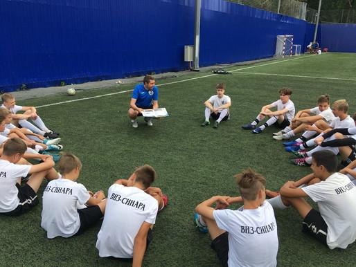 МБУ СШОР по футболу «ВИЗ» приглашает в секцию.
