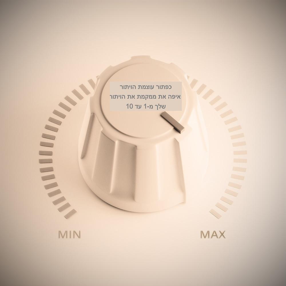 כפתור ווליום בצבע לבן