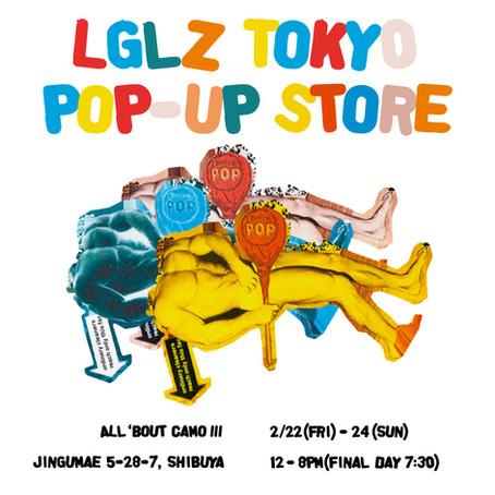 LEGALIZE TOKYO POP UP SHOP