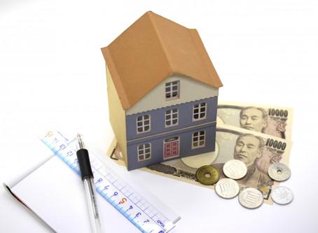 住宅の予算ってどうやってきめてますか