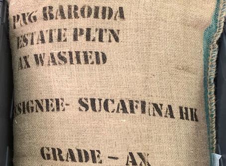巴布亞新幾內亞 巴里達莊園 水洗咖啡