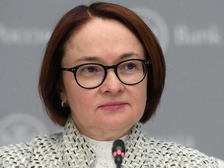 #Банк России допустил повышение ключевой ставки